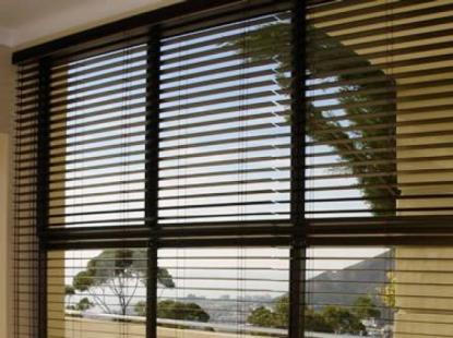 Aluminium Venetian Blind - Home Blinds Australia