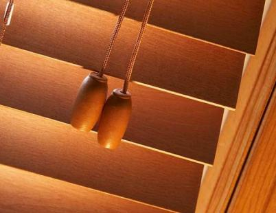 Cedar Timber Venetian - Home Blinds Australia