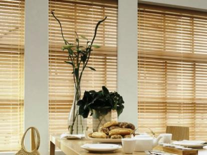 Faux Wood Venetians - Home Blinds Australia